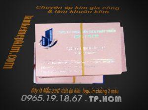 Card visit ép kim logo chồng nhiều màu trên giấy mỹ thuật