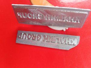 khuôn bế nổi làm bằng kẽm, dùng cho bế trên giấy card visit, thiệp cưới, tag treo....