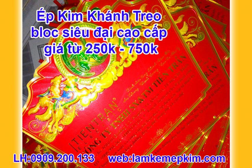 ep-kim-khach-treo-dau-bloc-lich