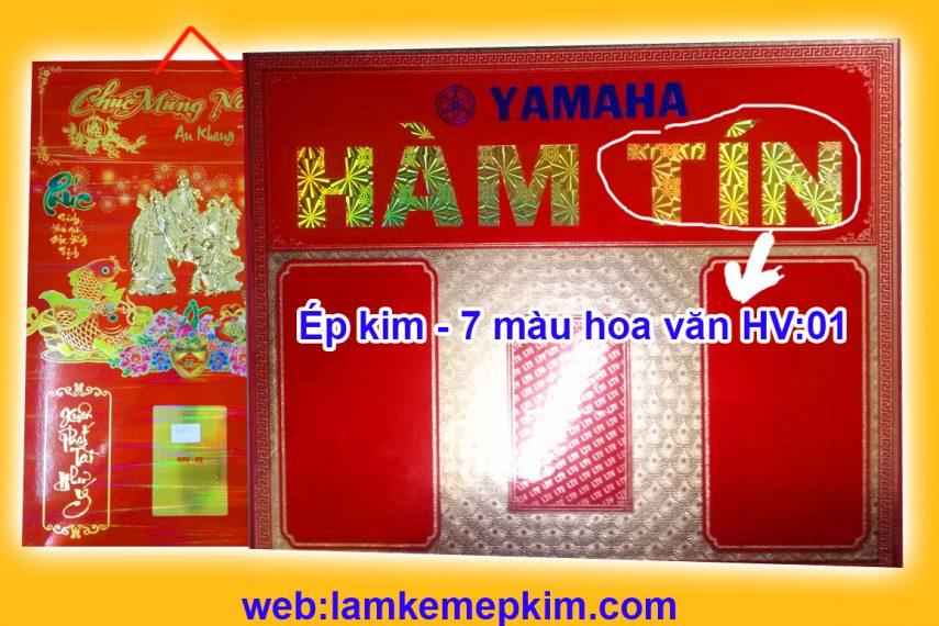 Ep-kim-gia-cong-bia-lich-tet-nhu---7---mau---hv01