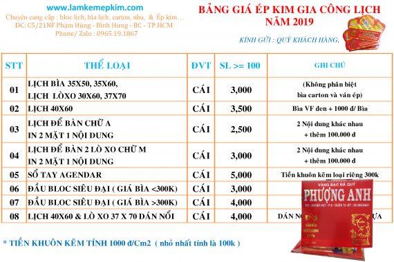 Bang_gia_gia_cong_ep_kim_lich_tet