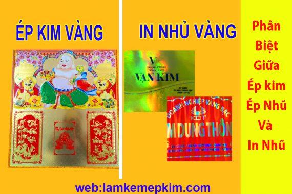 Ep-kim-&-in-nhu-khac-nhau-nhu-the-nao